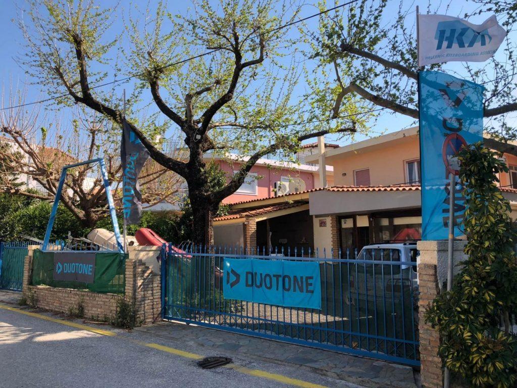 Easter Kite Safari in Greece 26